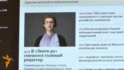 Колектив Lenta.ru проти звільнення головного редактора