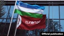 Турон24 ахборот агентлиги биноси