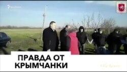 Крымчане против строительства китайских теплиц (видео)