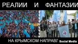 Европалы Татарстан блогыннан рәсем