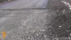 Սահմանամերձ Վազաշեն-Պառավաքարը շրջանցող ճանապարհը շահագործման կհանձնվի միայն եկող տարի