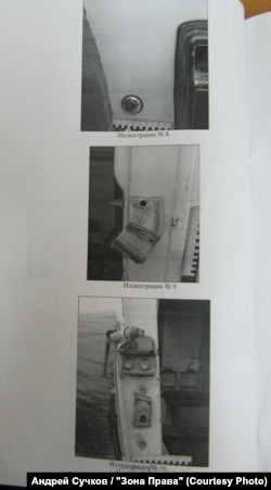 Фотографии сломанного замка полицейской машины из дела о гибели Сергея Щербакова