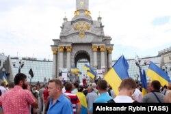 Акция сторонников Михаила Саакашвили в Киеве. 27 июля