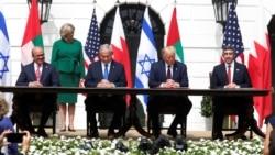 ԱՄԷ-ն ու Բահրեյնը պատմական համաձայնագիր ստորագրեցին Իսրայելի հետ