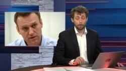 «Забудут послезавтра». Подводим итоги спора Навального и Стрелкова