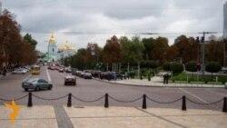 Митинг в поддержку TBi в Киеве