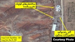 A satellite image of Iran's Parchin military facility.