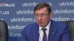 Янукович виявився слабаком – Луценко (відео)