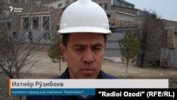 Ихтиёр Рӯзибоев, як масъули корхона.