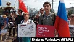 Участники пикета против повышения пенсионного возраста в Иркутске