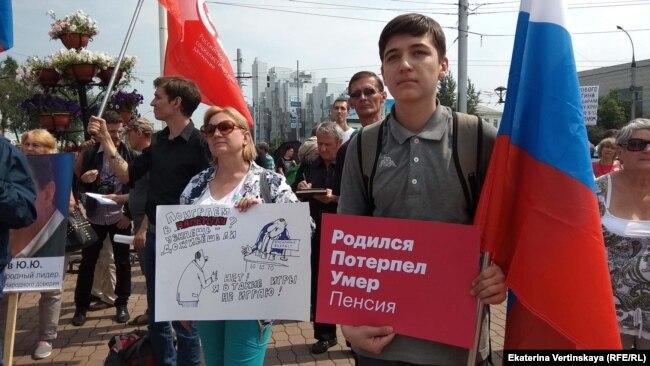 протесты против пенсионной реформы