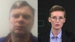 Аналитик Сергей Суверов – о последствиях обыска и задержания инвестбанкира Майкла Калви