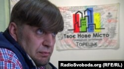 Володимир Єлець в офісі громадської організації «Твоє нове місто»