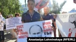 Митинг против повышения пенсионного возраста в России. 3 июля 2018 года.