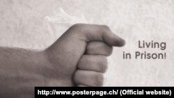 Плакати на підтримку затриманого киянина Антона Стогова