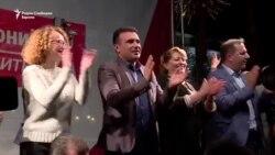 СДСМ ја прослави изборната победа