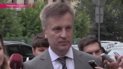 Валентин Наливайченко об отставке