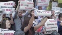 Ukrainians Rally In Support Of Anticorruption Bureau
