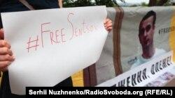 Акція до дня народження Олега Сенцова, Київ, архівне фото