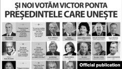 Afiș din campania electorală pentru alegerile prezidențiale din România.