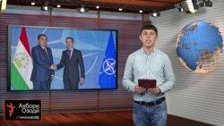 Ахбори Тоҷикистон ва ҷаҳон аз 25-уми июни соли 2014-ум