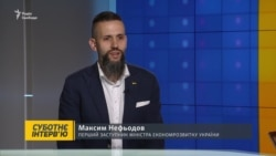 Нефьодов про ProZorro, президентство і поради Бендукідзе