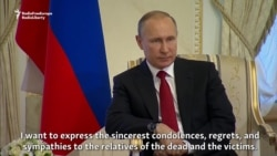 Putin Reacts To St. Petersburg Blast