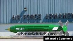 GBU-43/B kysymly howa bombasy