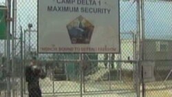 Гуантанамо ичкарисида