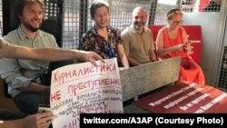 Затримані внаслідок одиночних пікетів у столиці Росії Москві, 7 червня 2019 року