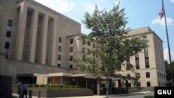 U.S. -- Department of State headquarters, 13Aug2008.