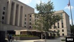 Будівля Державного департаменту США