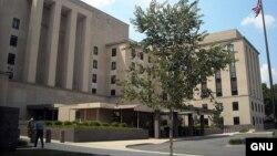 Здание государственного департамента США.