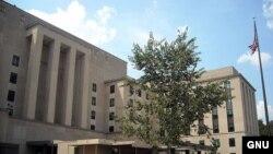 Sediul Departamentului de Stat la Washington