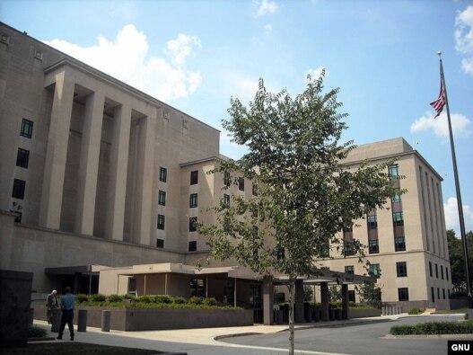 Sjedište Stejt Departmenta u Vašingtonu