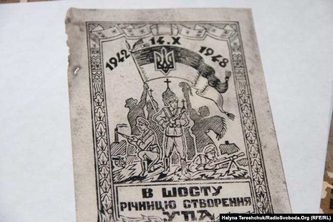 Листівка до 6-ї річниці утворення Української повстанської армії
