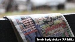 Кыргызстанская газета «Супер инфо».