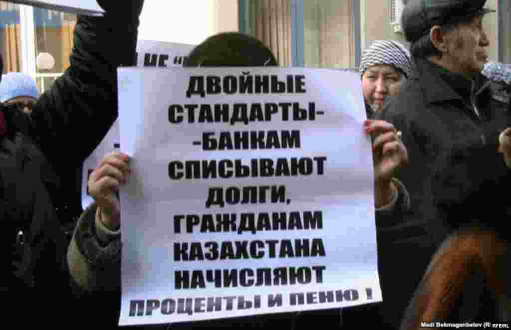 Казахстан. 13 – 17 февраля 2012 года #2