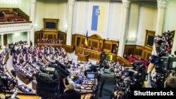 Украина парламентінің сессиясы. (Көрнекі сурет).