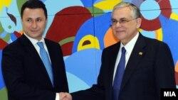 Премиерот Никола Груевски и поранешниот грчки премиер Лукас Пападимос.