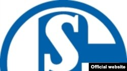 """Если клуб """"Шальке-04"""" опускается в бундеслиге ниже 9-й строки, его футболисты не получают дополнительных выплат"""