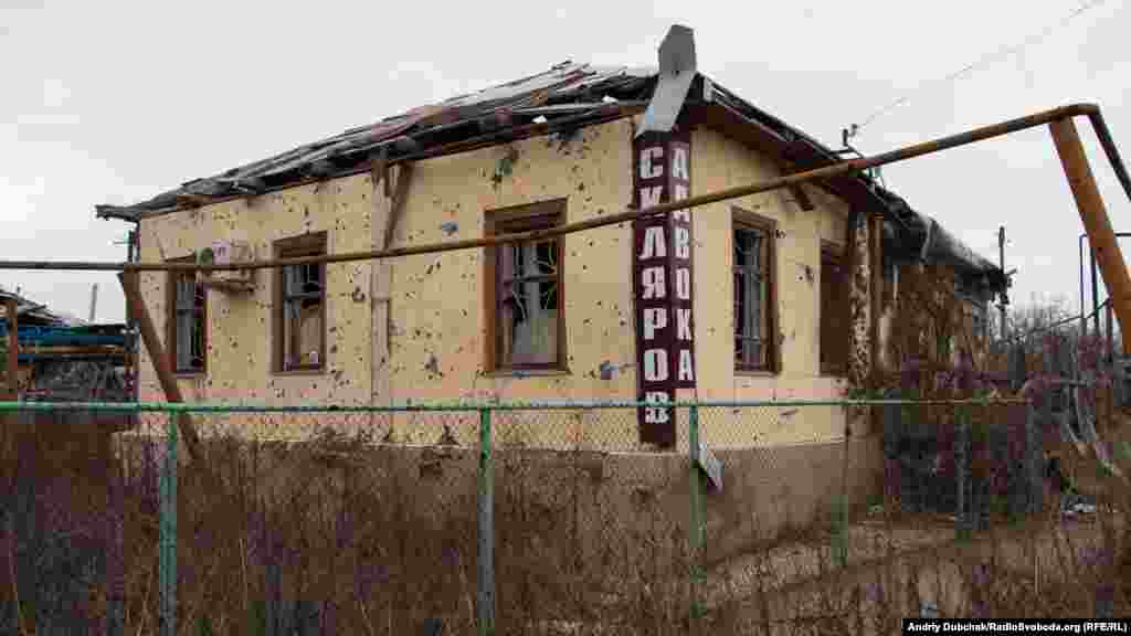 Будинок «Скляров адвокат» на вулиці Барабашова