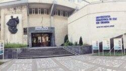 Reforma universităților moldovenești