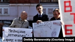 За участие в санкционированном митинге Барановского оштрафовали