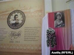 Мәскәүдә Сара Садыковага багышланган кичә үтте
