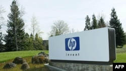 U.S. -- Hewlett-Packard headquarters in Palo Alto, California, 26Aug2008