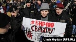Арешти у центрі Мінська. 25 березня 2018 року