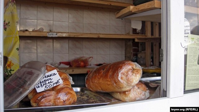 Bread in Simferopol is in short supply.