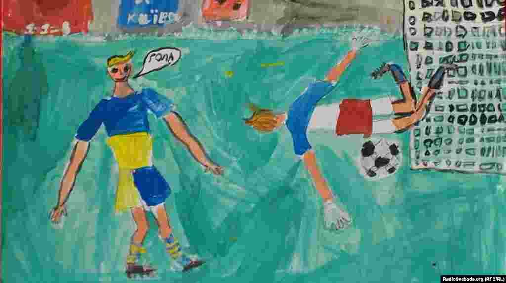 «Гол», Ліза Кордюкова, 9 років