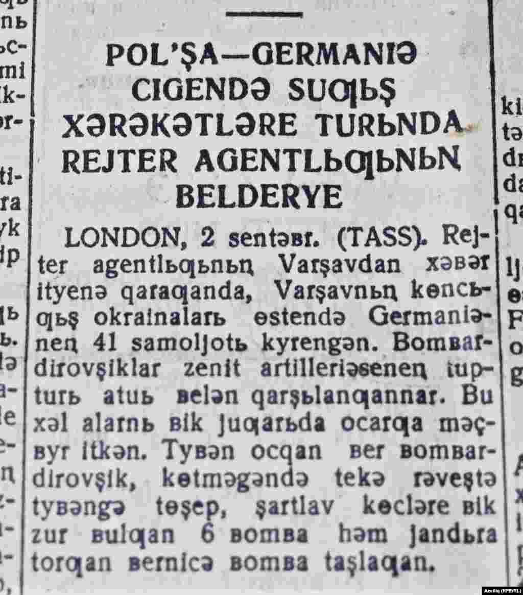 Польшага каршы сугышта Германия хәрби һава көчләренең роле бик зур була.